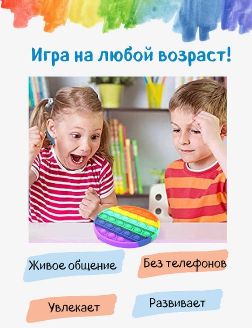 Детская игрушка антистресс Поп ит ЕДИНОРОГ радужный, Pop it антистресс, оригинальный подарок ребенку - фото 10