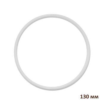 Основа круглая для макраме, ловца снов, полипропилен, белая, 130 мм