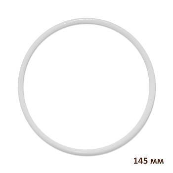 Основа круглая для макраме, ловца снов, полипропилен, белая, 145 мм