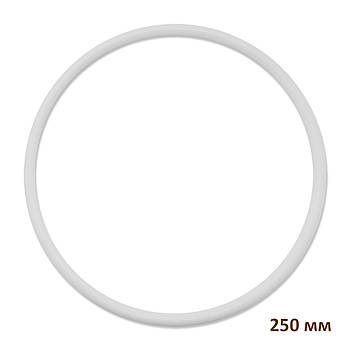 Основа круглая для макраме, ловца снов, полипропилен, белая, 250 мм