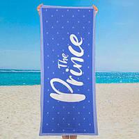 Пляжное полотенце с принтом The prince