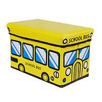 Пуфик-ящик для игрушек Автобус жёлтый kv20, фото 1