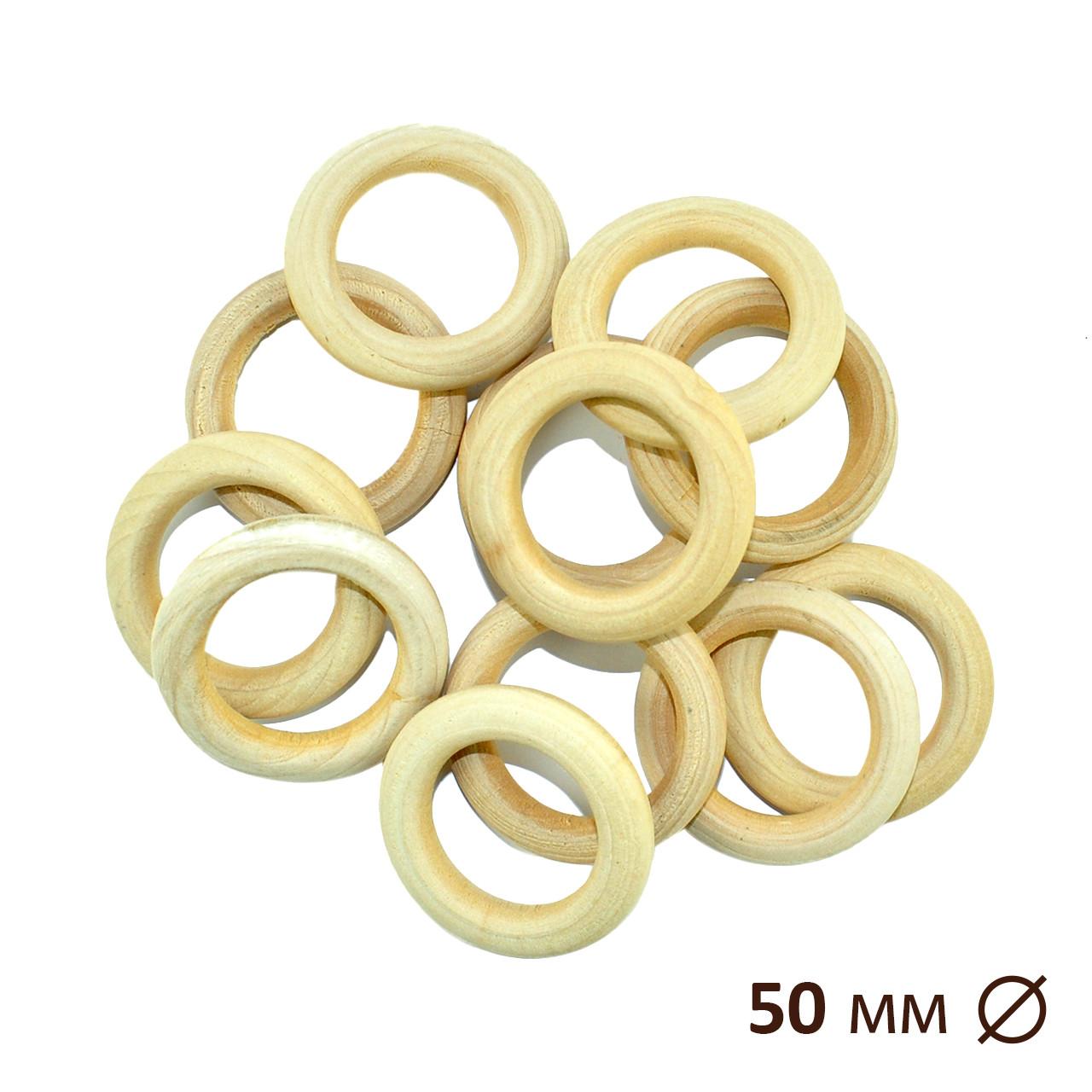 Кільце дерев'яне для макраме, слінгобус Ø 50 мм