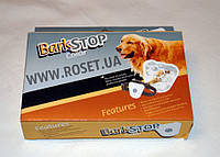 Ошейник антилай для собак Bark Stop Collar