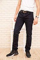 Джинсы мужские 171R006 цвет Темно-синий