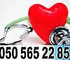 Страхование медицина за рубеж (Страхование выезжающих за рубеж)