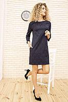 Платье 167R996-2 цвет Темно-синий