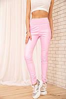 Лосины жен.172R710 цвет Розовый