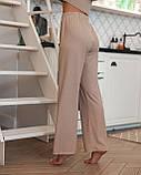 Женский костюм для дома и отдыха. Топ, штаны Sensis Laida бежевый S/M, фото 3
