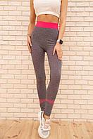 Лосины женские 129R829-11 цвет Серо-розовый