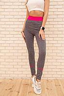 Лосины женские 129R829-11 цвет Серо-малиновый