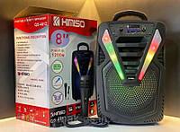 Беспроводная портативная блютуз колонка - чемодан с микрофон USB/FM/Bluetooth Kimiso QS-4816