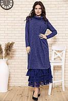 Платье 167R1835 цвет Синий