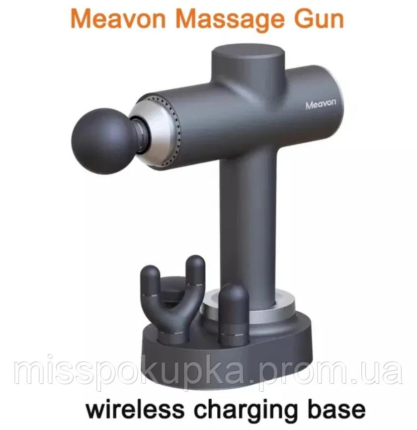 Масажер Xiaomi Meavon 3200 перкусійний + Бездротова зарядка!