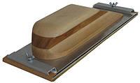 Рубанок деревянный вид D. Крепление винтовой зажим 310х110