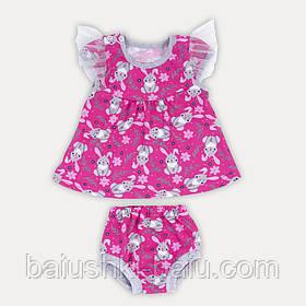 Комплект одежды на лето для девочки туника, трусы (кулир)
