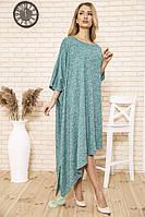 Платье 167R1679 цвет Мятно-серый