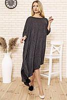 Платье 167R1679-1 цвет Темно-серый