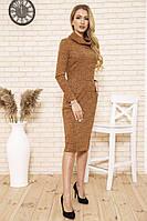 Платье 167R1674 цвет Коричневый