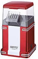 Машина для попкорна Camry CR 4480 аппарат для приготовления поп-корна бело - красный