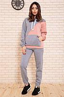 Спорт костюм женский 102R141 цвет Серо-пудровый