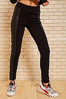 Лосины женские 102R119-1 цвет Черный