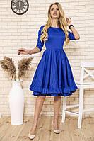 Платье 167R1624 цвет Электрик