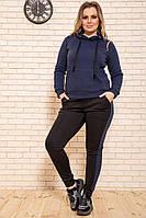Спорт костюм женский 119R245 цвет Темно-синий