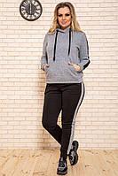 Спорт костюм женский 119R245 цвет Серо-черный