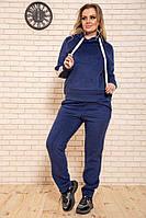 Спорт костюм женский 119R223 цвет Синий