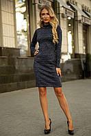 Платье 153R1082 цвет Темно-синий
