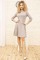Платье 167R1071 цвет Пудровый