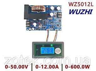WUZHI WZ5012L  0-50V 0-12A 600Вт Лабораторный Понижающий блок модуль питания с цифровым управлением