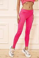 Лосины женские 117R038-1 цвет Светло-розовый