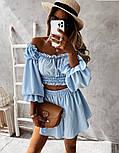 Костюм жіночий річний гарний з шортами Оверсайз, фото 6