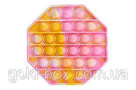 Игрушка антистресс Pop it шестиугольник