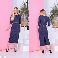 Костюм женский юбочный юбка за колено и топ деловой модного кроя из замша на дайвинге р-ры 42,44,46,48
