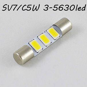 Led лампа SLP LED в солнцезащитные козырьки, зеркала SV7 (T6.3) (C5W) 3-5630 28/29mm 12V Белый , фото 2