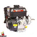 Двигун WEIMA WM170F-1050(R) NEW (для WM1050 Favorit, 1800об/м), бенз 7.0 л. с., фото 6