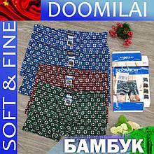 Чоловічі труси-боксери бавовна+бамбук Doomilai 01230 (ростовка XL, 2XL-3XL-4Xl) 30024803