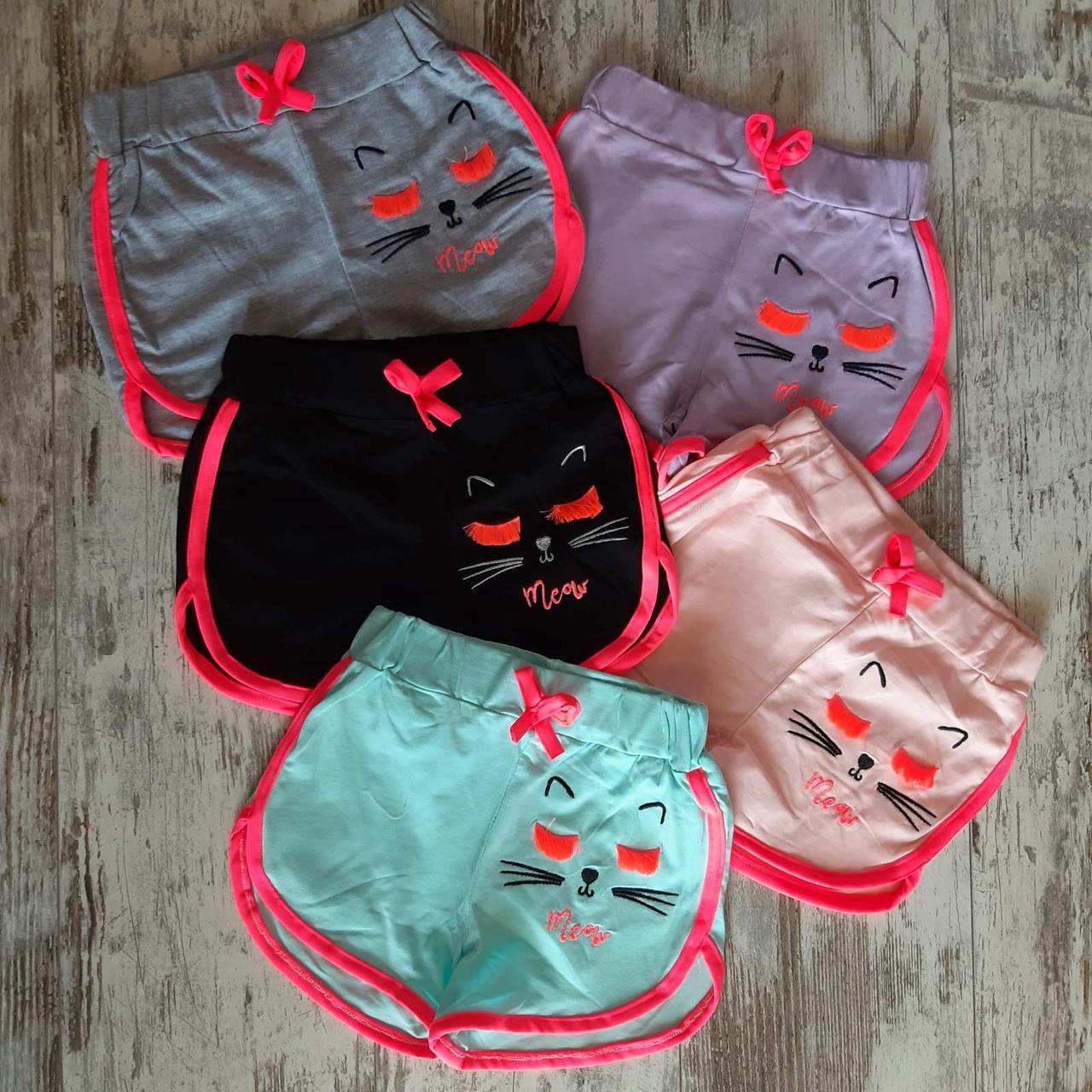 Дитячі шорти для дівчаток 3-6 років Туреччина оптом