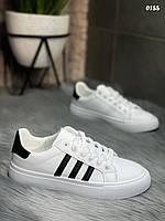 Женские кеды Adidas белого цвета с черными вставками. Кроссовки/кеды на весну, лето, осень