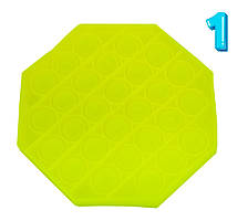 Антистресс для рук Поп Ит Желтый восьмиугольник 12.5х12.5 см №1, игрушка pop it   іграшка антистрес (ST)