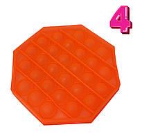 Сенсорная игрушка антистресс Оранжевый восьмиугольник 12.5х12.5 см №4, Pop It антистресс для рук (ST)
