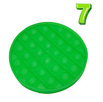 Тыкалка pop it Зеленый круг 12.5х12.5 см №7, антистресс игрушка для рук   антистрес пупирка (ST)