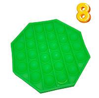 Пузырьковая игрушка антистресс Зеленый восьмиугольник 12.5х12.5 см №8, бесконечная пупырка антистресс (ST)