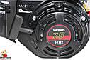 Двигун бензиновий WEIMA W230F-S, 7,5 л. с. 230сс, вал 20мм шпонка, Євро5, фото 6