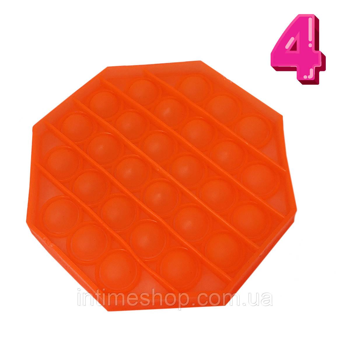 Сенсорная игрушка антистресс Оранжевый восьмиугольник 12.5х12.5 см №4, Pop It антистресс для рук (TI)