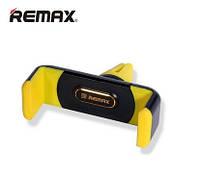 Держатель для телефона в машину Remax Car Holder RM-C01 Black/Yellow (Крепление вентиляционная решетка)