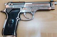 Зажигалка пистолет с лазером